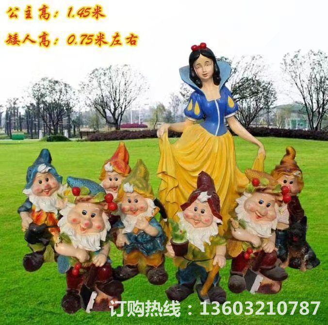 白雪公主与小矮人卡通雕塑1